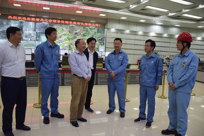 省总工会党组书记、副主席徐发成来安庆石化调研